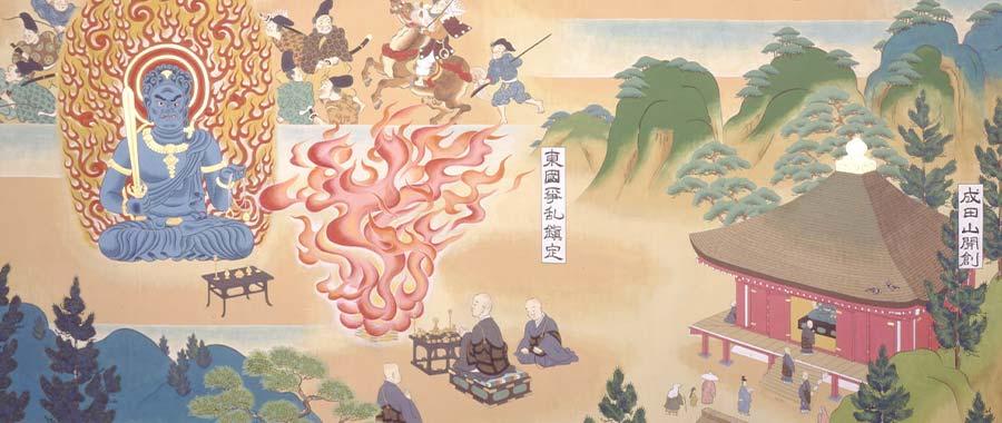 寬朝大僧正、不動明王來到關東 (2)