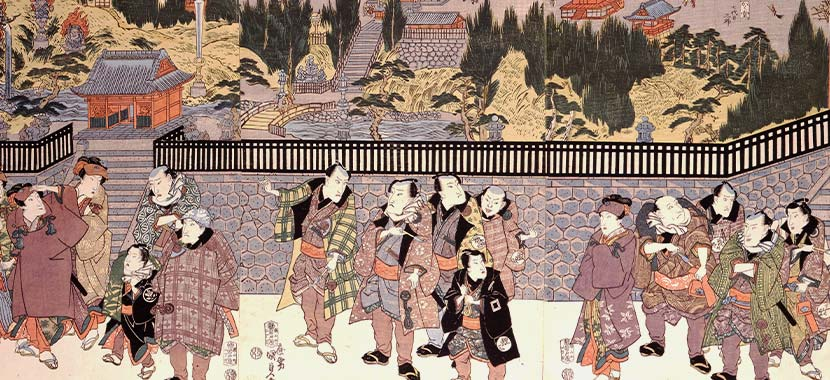 The rebellion subsided, and Naritasan opens with the temple name of Shinsho-ji (1)