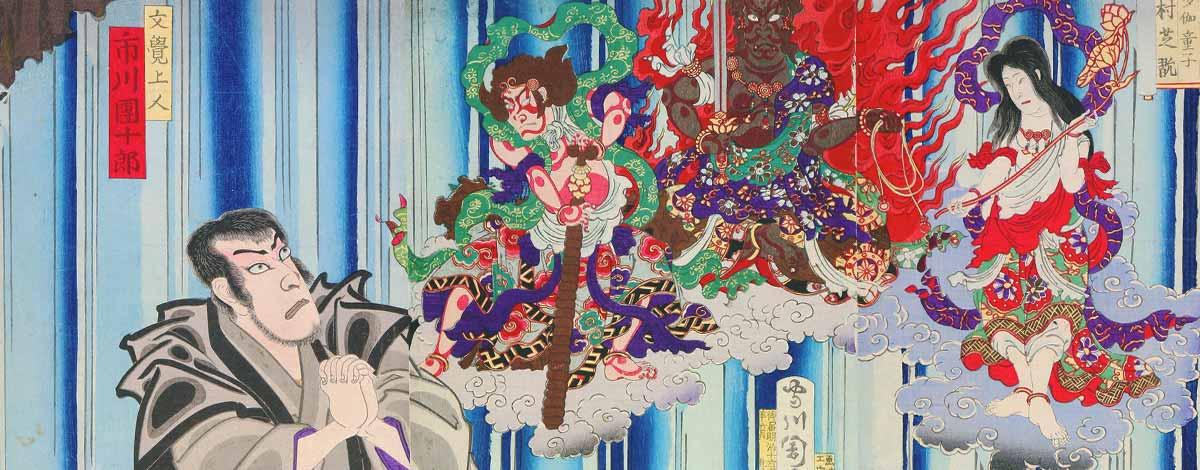 Naritasan and Kabuki