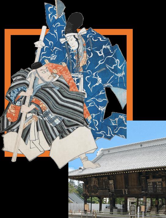 7th ・8th generation「Sansho no Gakudo hall」