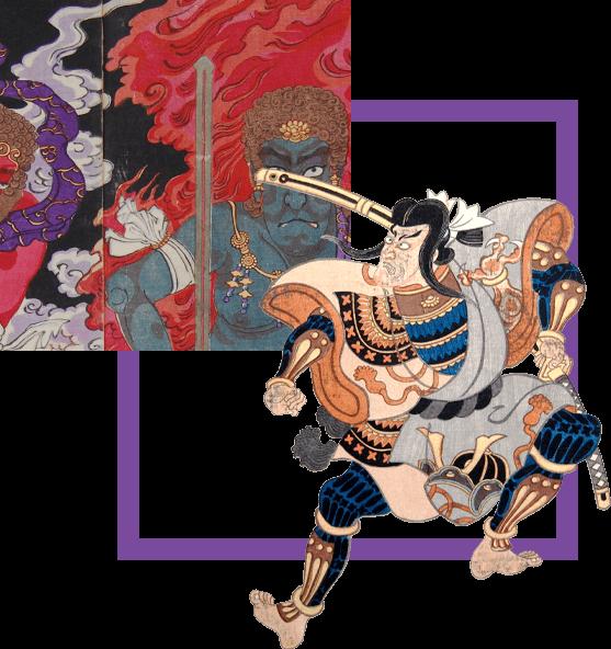 The Fudo religion seen in Kabuki