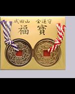 Fukuho (Treasure for Good Fortune)