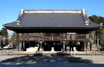 Gakudo Hall