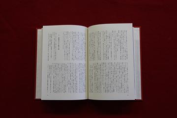 現代語訳 成田参詣記
