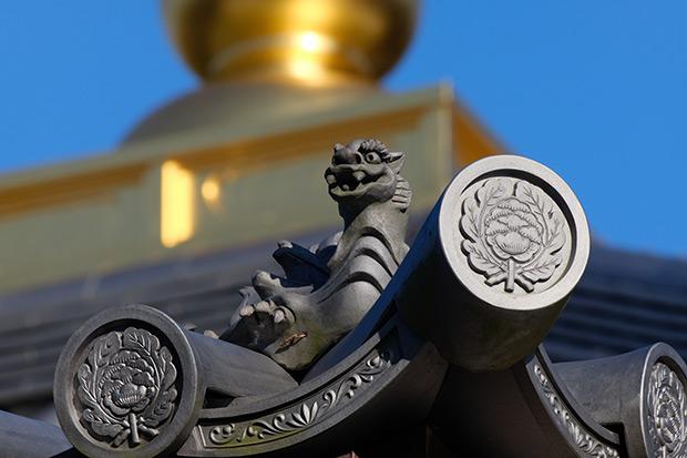 醫王殿の屋根瓦